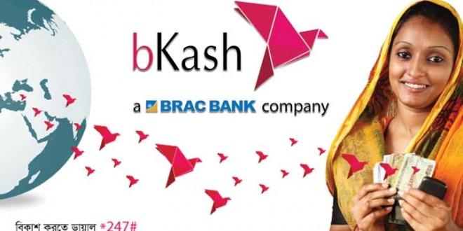 bkash-payment2