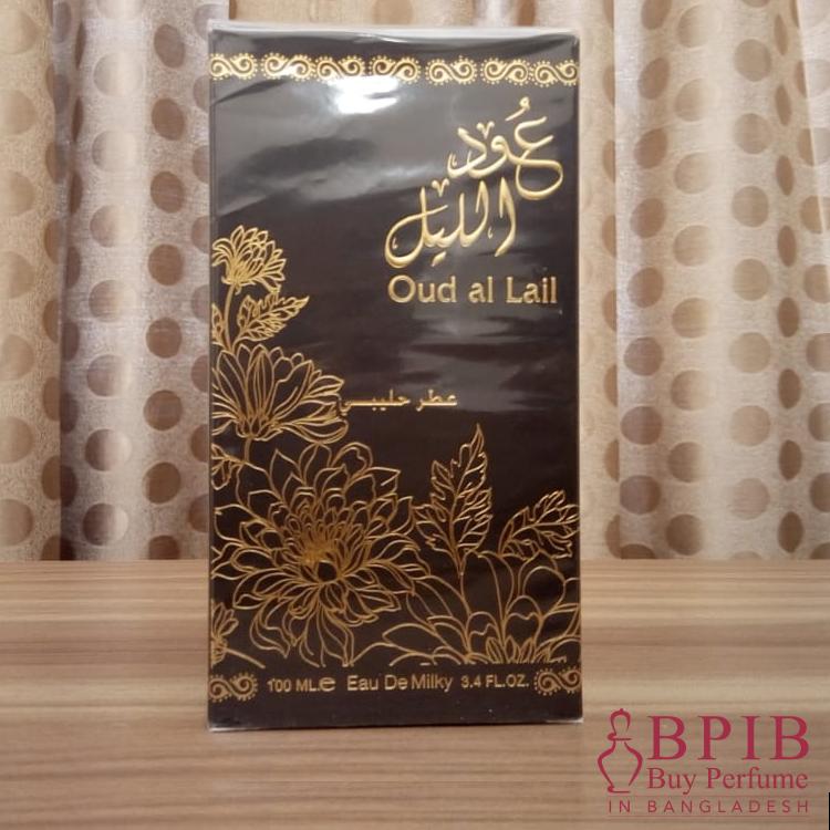 Oud-Al-Lail