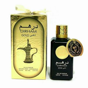 Ard-Al-Zaafaran-Dirham-Gold